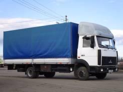 МАЗ. Маз Зубренок (2011) тентованный, 4 750 куб. см., 4 850 кг.
