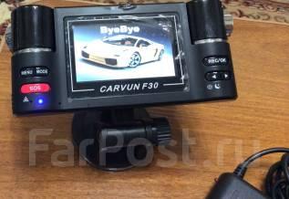 Carvun F30