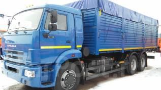 Камаз. 6387 зерновоз бортовой Автомастер, 2 000 куб. см., 15 000 кг.