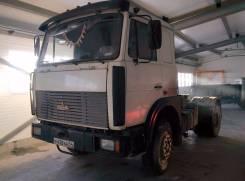 МАЗ 543205-220. МАЗ-543205-220, 14 860 куб. см., 20 000 кг.