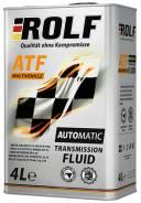ROLF. Вязкость ATF Multi, синтетическое. Под заказ