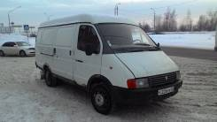 ГАЗ 2705. Продам Газель 2705 фургон цельнометаллическая, 2 445 куб. см., 1 500 кг.