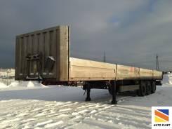 Manac-Auto. Продам Манак Авто в Москве, 33 500 кг.