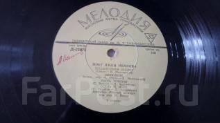Пластинки виниловые 50-70-х годов. Оригинал