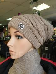 Шапка и шарф. 55-59, 59, 60, 61