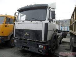 МАЗ 543203-220. Продается , 11 150 куб. см., 20 000 кг.