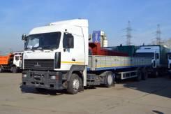 МАЗ 5440А5-370-030. Продается , 14 860 куб. см., 20 000 кг.