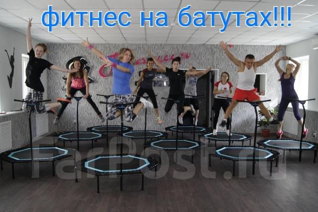 Сертификат в студию фитнеса