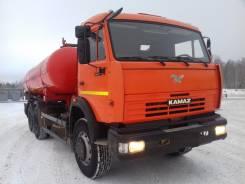 Коммаш КО-505А. КО 505А