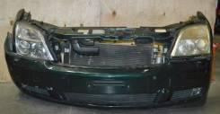 Фара противотуманная. Opel Vectra, C