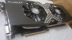 HIS Radeon HD 7970 IceQ X