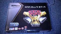 ASRock 970 Pro3 R2.0. Под заказ