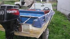 Крым. Год: 1982 год, двигатель подвесной, бензин