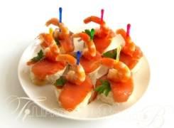 Канапе с креветкой и соленой рыбой (7 шт.) (Праздничное меню)