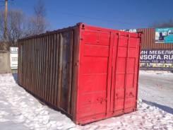 Дорого купим любые контейнера , киоски , бытовки в люб состоянии !