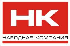 Фасовщик. ИП Пак В.В. Хабаровск, улица Карла Маркса, 76