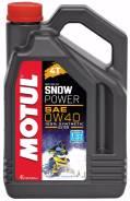 Масло для снегоходов четырехтактное Motul SnowPower 4T 0W-40 4L. Вязкость 0W-40, синтетическое. Под заказ