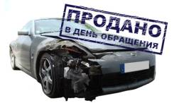 Срочный выкуп Вашего авто за приемлемую цену!
