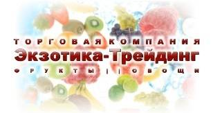 "Главный бухгалтер. ООО ""Экзотика-Трейдинг"". Улица Чубарова 16"