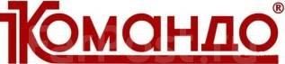 Переводчик английского языка. Переводчик требуется. ООО Командо. Россия