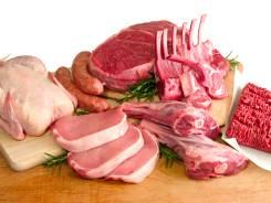 Мясо и мясные продукты.