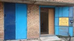 Нежилое 3-х комнатное помещение меняю на недвижимость за городом. От частного лица (собственник)