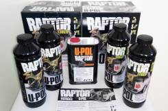 """""""Raptor"""" прочное двухкомпонентное покрытие от U-POL"""