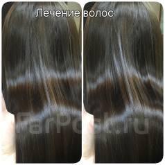 Восстановление волос от 1500 р
