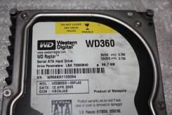 Жесткие диски. 36 Гб, интерфейс SATA