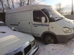 ГАЗ 2705. Продам газель фургон цельнометаллический, 2 400 куб. см., 1 500 кг.