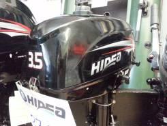 Hidea. 3,50л.с., 2х тактный, бензин, нога S (381 мм), Год: 2017 год
