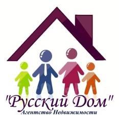 1-комнатная, улица Давыдова 5. силуэт, агентство, 32 кв.м.