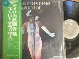JAZZ! Мелодии кино / American Screen Themes - JP LP зачем Герасим