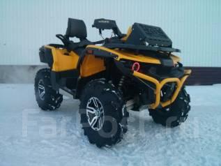 Stels ATV 800G Guepard Trophy. исправен, есть птс, с пробегом