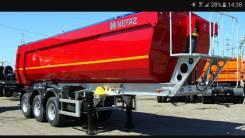 Нефаз 9509-30. Продается прицеп самосвальный Нефаз-9509-0000016-30, 31 400 кг.