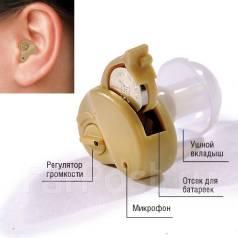 Аппараты слуховые.