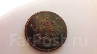 Копия монеты