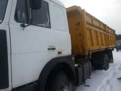 МАЗ 551608-236. Продам маз сельхозник, 10 000 куб. см., 20 000 кг.