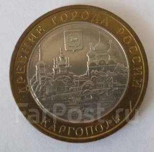 2006 г. 10 рублей. Каргополь (ММД)
