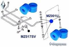 Сайлентблоки полиуретановые 0710-28-775 MZ001U, T-MZ001U, N-MZ001U, H-MZ001U, D-MZ001U, A-MZ001U, f-MZ001U, 0710-28-775,1243-34-153,0071028775,12...