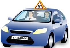 Восстановлю Ваши навыки вождения