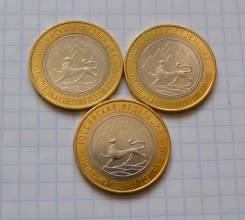 10 рублей 2013 Северная Осетия-Алания. Гурт 180 рифлений от Сочи. Под заказ