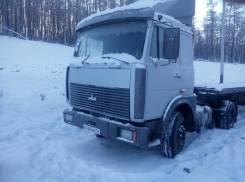 МАЗ 543203-2122. Продается маз, 250 куб. см., 20 000 кг.