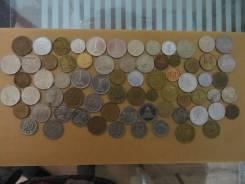Монеты мира, России и СССР