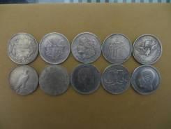 Копии редчайших монет!