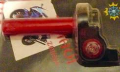 Ручки газа.