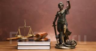 Полное Юридическое сопровождение бизнеса