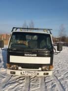 Nissan Atlas. Nissan-Atlas, 2 500 куб. см., 1 500 кг.