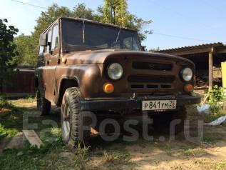 УАЗ 469. механика, 4wd, 2.0 (115 л.с.), бензин, 35 000 тыс. км