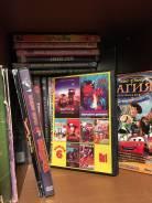 Продам более 100 DVD дисков с фильмами разных жанров и мультами